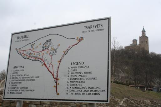 tsarevets-fortress-1